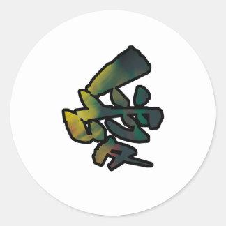 love kanji sticker