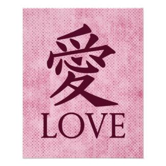 Love Kanji Symbol on pink textured background Art Photo