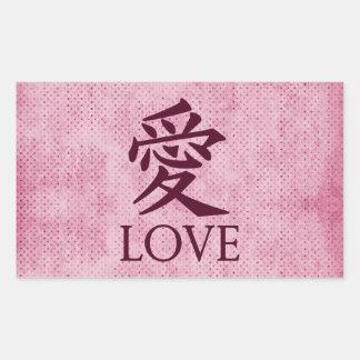 Love Kanji Symbol on pink textured background Rectangular Sticker