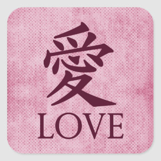 Love Kanji Symbol on pink textured background Square Sticker