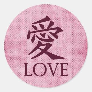 Love Kanji Symbol on pink textured background Round Stickers