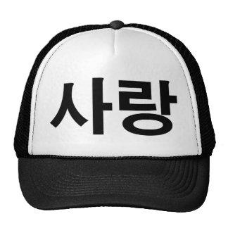 Love Korean Letter Cap