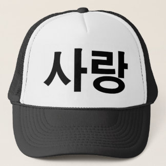 Love Korean Letter Trucker Hat