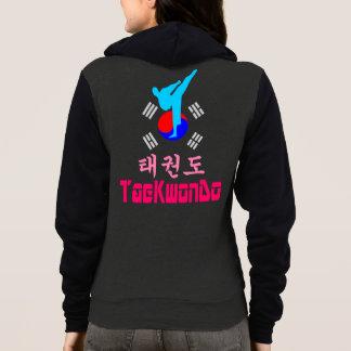 ❤☯✔Love Korean Martial Art-TaeKwonDo Fabulous Hoodie
