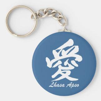 Love Lhasa Apso Basic Round Button Key Ring