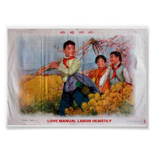 Love manual labour heartily poster