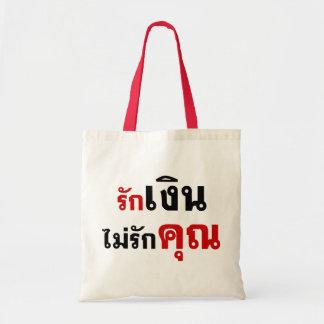 LOVE MONEY NOT U ☆ Thai Language Script ☆ Tote Bag