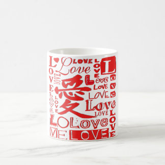 Love - Morphing Mug