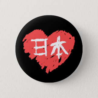 Love Nihon 6 Cm Round Badge