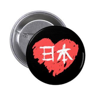 Love Nihon 6 Cm Round Badge