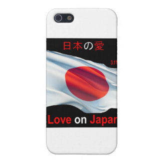 Love on Japan iPhone 5 Cases