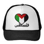 Love Palestine Cap
