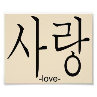 love photo print