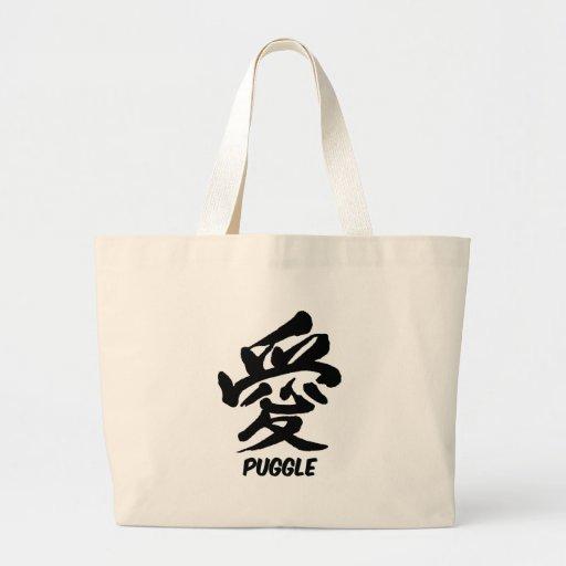 Love Puggle Canvas Bag