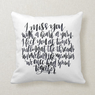 What are cushion quotes?