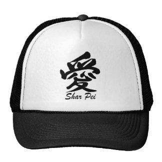 Love Shar Pei Trucker Hat