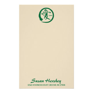 Love stationery   green zen circle and kanji