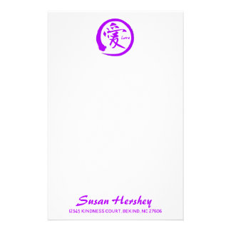 Love stationery   purple zen circle and kanji