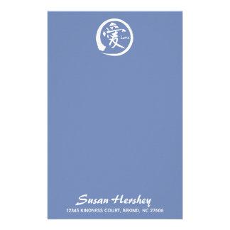 Love stationery   white zen circle and kanji