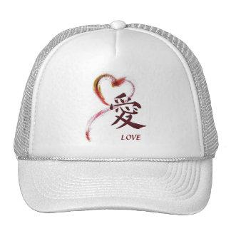 Love - Sumi-e heart with Kanji character for Love Trucker Hat