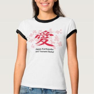 Love Symbol Japan Relief Shirt