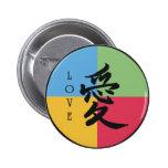 Love Symbol Pinback Button