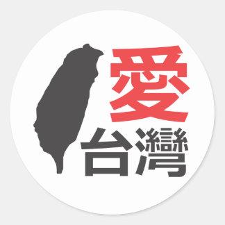 Love Taiwan Classic Round Sticker