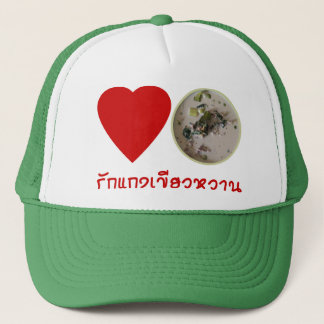 Love Thai Green Curry ... Thailand Street Food Trucker Hat