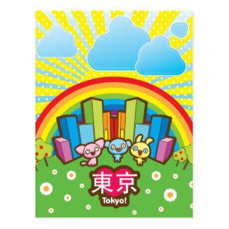 Love Tokyo Postcard