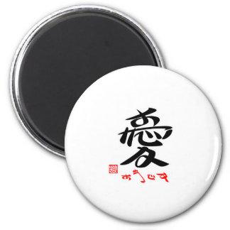 Love we like, (marking) 6 cm round magnet