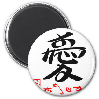 Love we like, (the marking) 6 cm round magnet