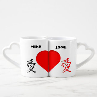 Love Word Art in Japanese Writing Coffee Mug Set