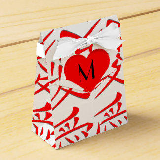 Love Word Art in Japanese Writing Favour Box