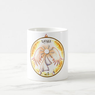 Loved Uriel. archangel Coffee Mug