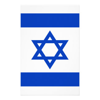 Low Cost! Israel Flag Stationery