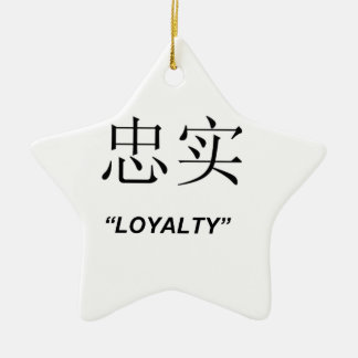 """Loyalty"" Chinese symbol gifts and products Christmas Ornament"