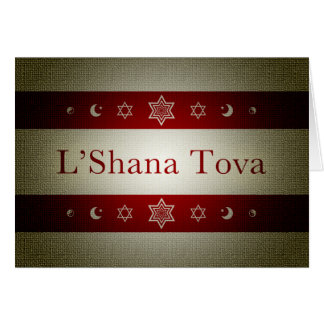 L'Shana Tova Greeting Card