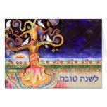 L'Shana Tova Rosh Hashanah Tree Greeting card