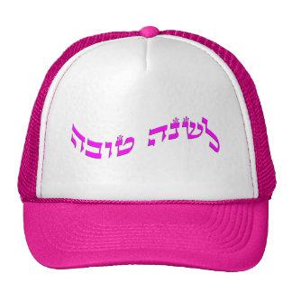 L'Shana Tovah Cap