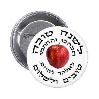 L'Shana Tovah... (Happy Jewish New Year) 6 Cm Round Badge