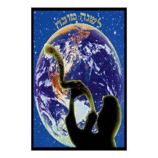 L'Shana Tovah Poster