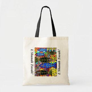 L'Shanah Tovah Gift/Tote Bag - Israel By The Sea