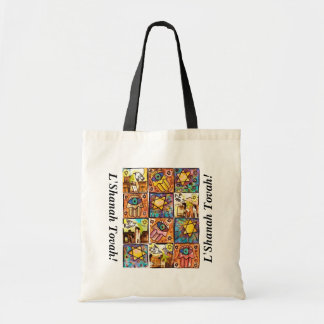 L'Shanah Tovah Gift/Tote Bag - Starry Night Israel