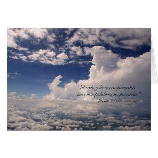 Lucas 21 33 con el Cielo Carta Greeting Card