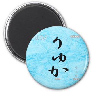 Lucas 6 Cm Round Magnet