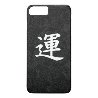 Luck Japanese Kanji Calligraphy Black Dragon iPhone 8 Plus/7 Plus Case