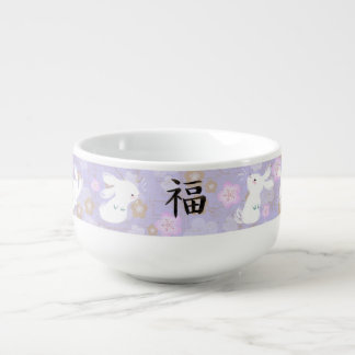Lucky Bunnies Soup Bowl (lavender)