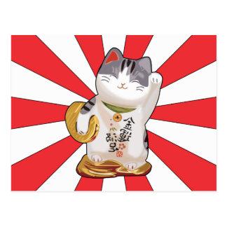 Lucky Cat B Postcard
