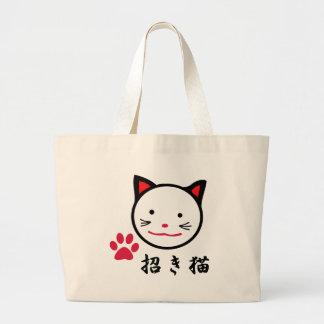 Lucky Cat Bag