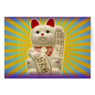 Lucky Cat Japanese Good Luck Waving Cat Greeting Card